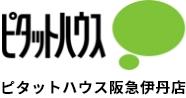 ピタットハウス阪急伊丹店